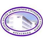 Asalto Viša škola u Aleksincu PVC Stolarija Aluminijumska Stolarija